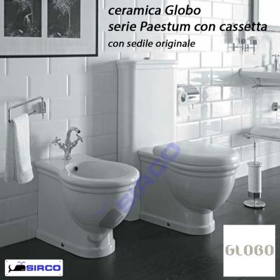 Ceramica Globo Serie Paestum.Paestum Paracolpi Sedile Rallentato Originali Varianti Globo